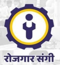 Rojgar Sangi Mobile App